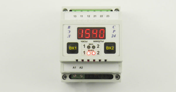 Энергосберегающее реле СР24 - вид сверху