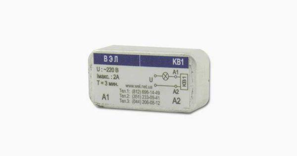 Реле времени для коридорного выключателя КВ1.1